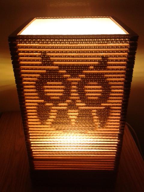 Lampa stojaca sowy - 6.jpg